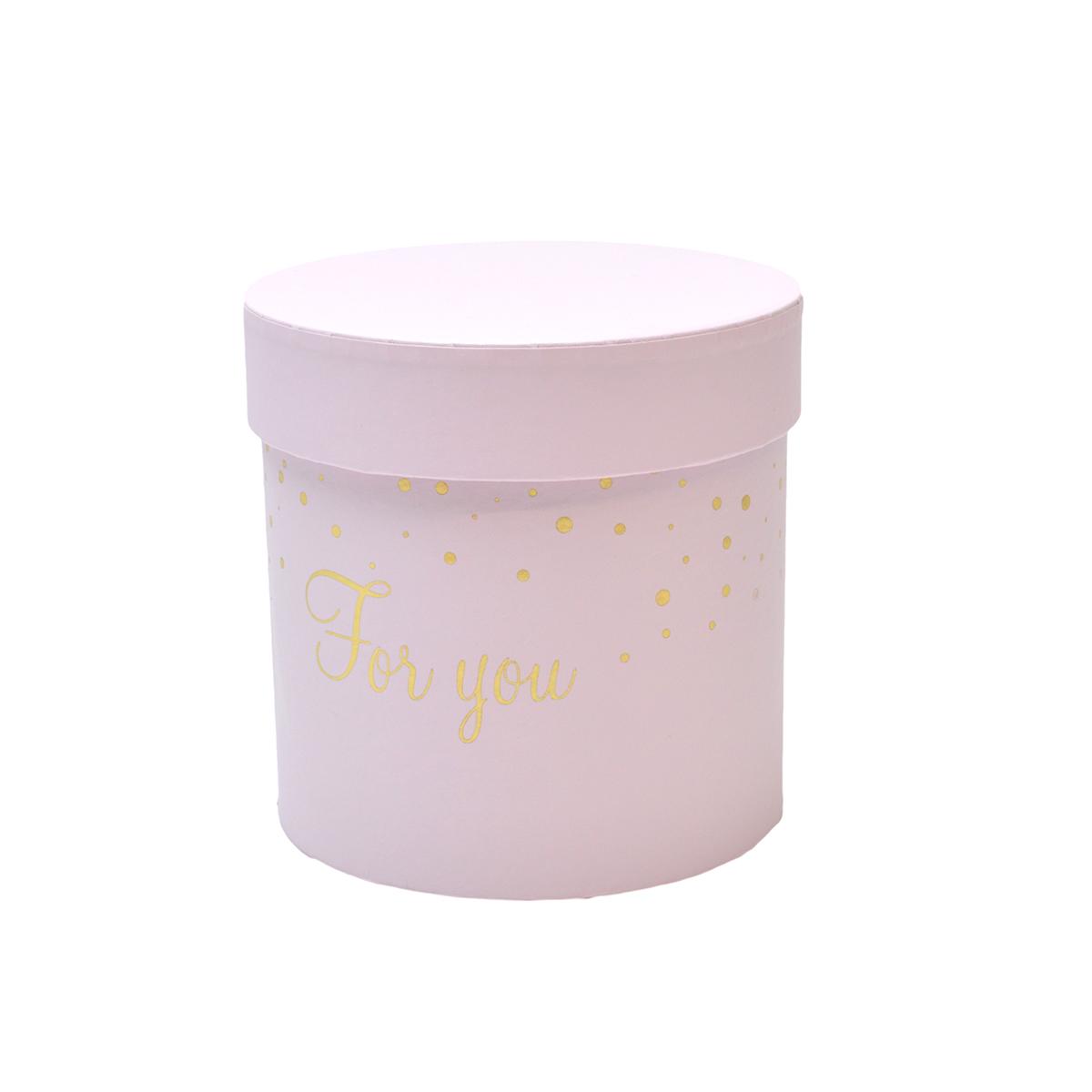 Cutie cilindrica fara manere for you roz pal
