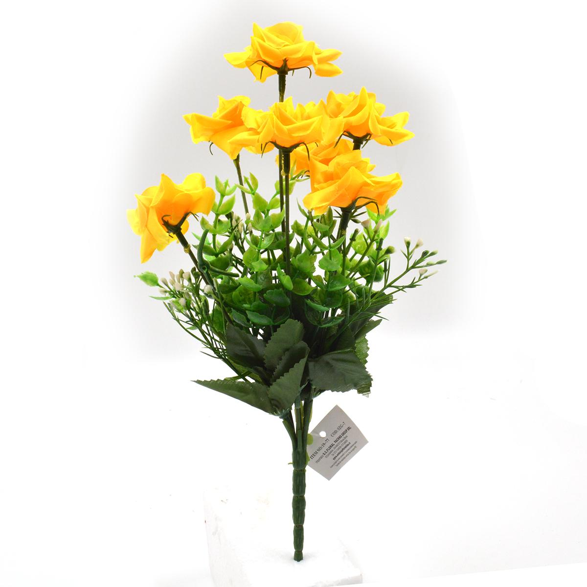 Flori Mini Buchet 7 Miniroze galben