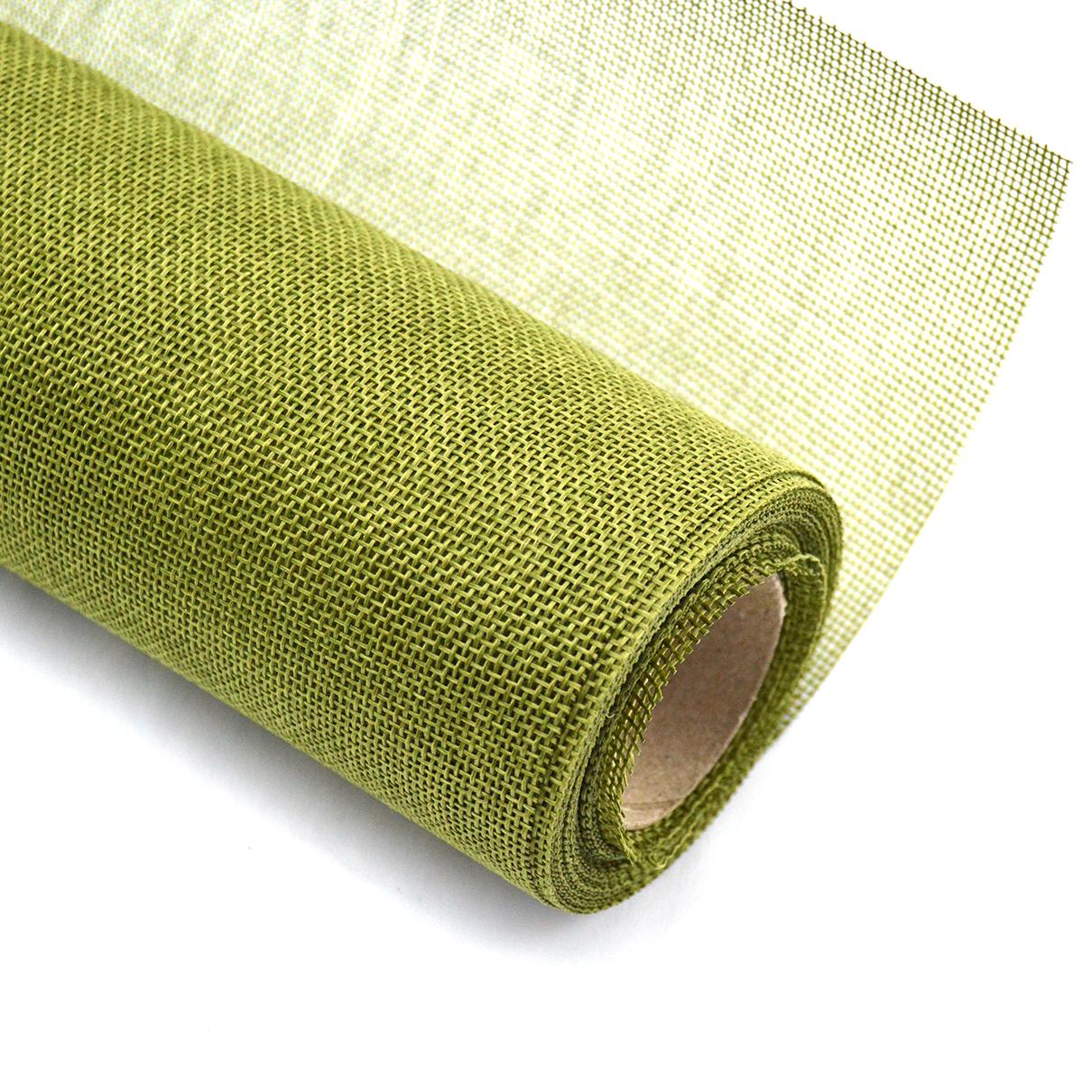 Plasa Sac Verde