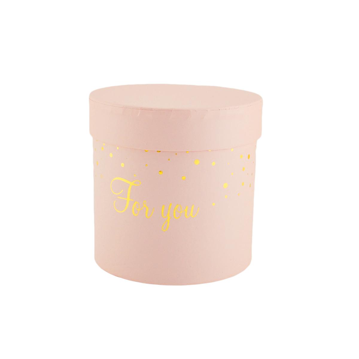 Ambalaje Flori ONLINE vinde Cutie cilindrica fara manere for you frez la pretul de 8.9 lei