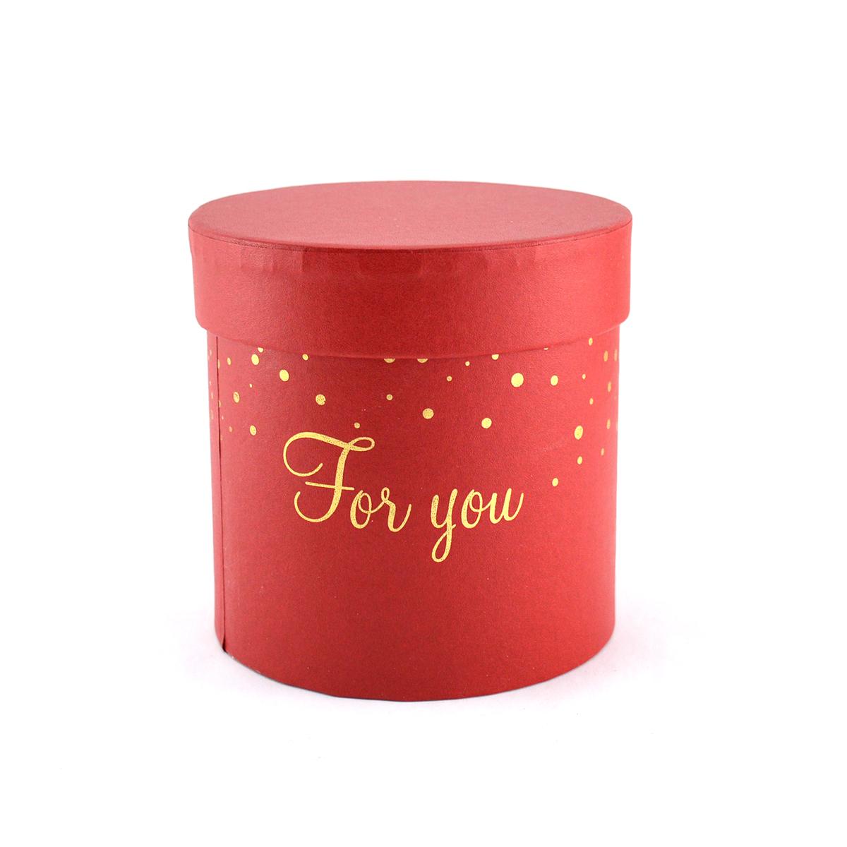 Cutie cilindrica fara manere for you rosie