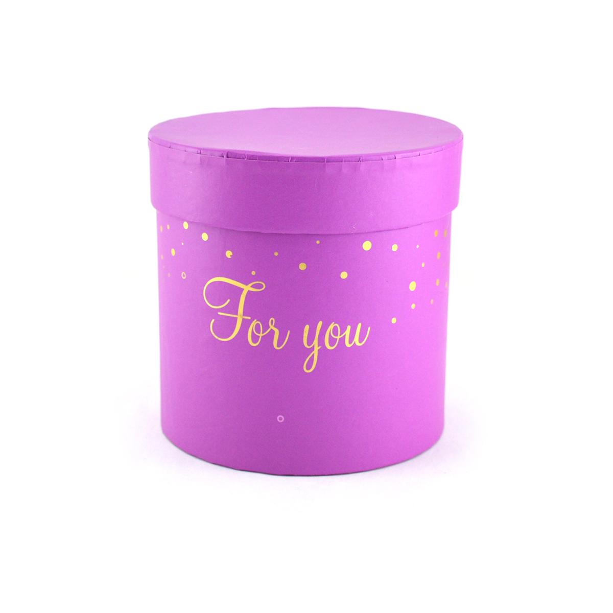 Ambalaje Flori ONLINE vinde Cutie cilindrica fara manere for you siclam la pretul de 8.9 lei