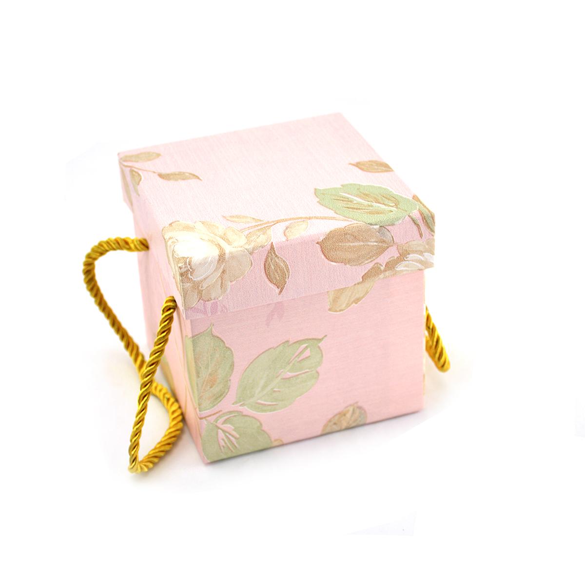 Cutie Mini Cub Flori Roz