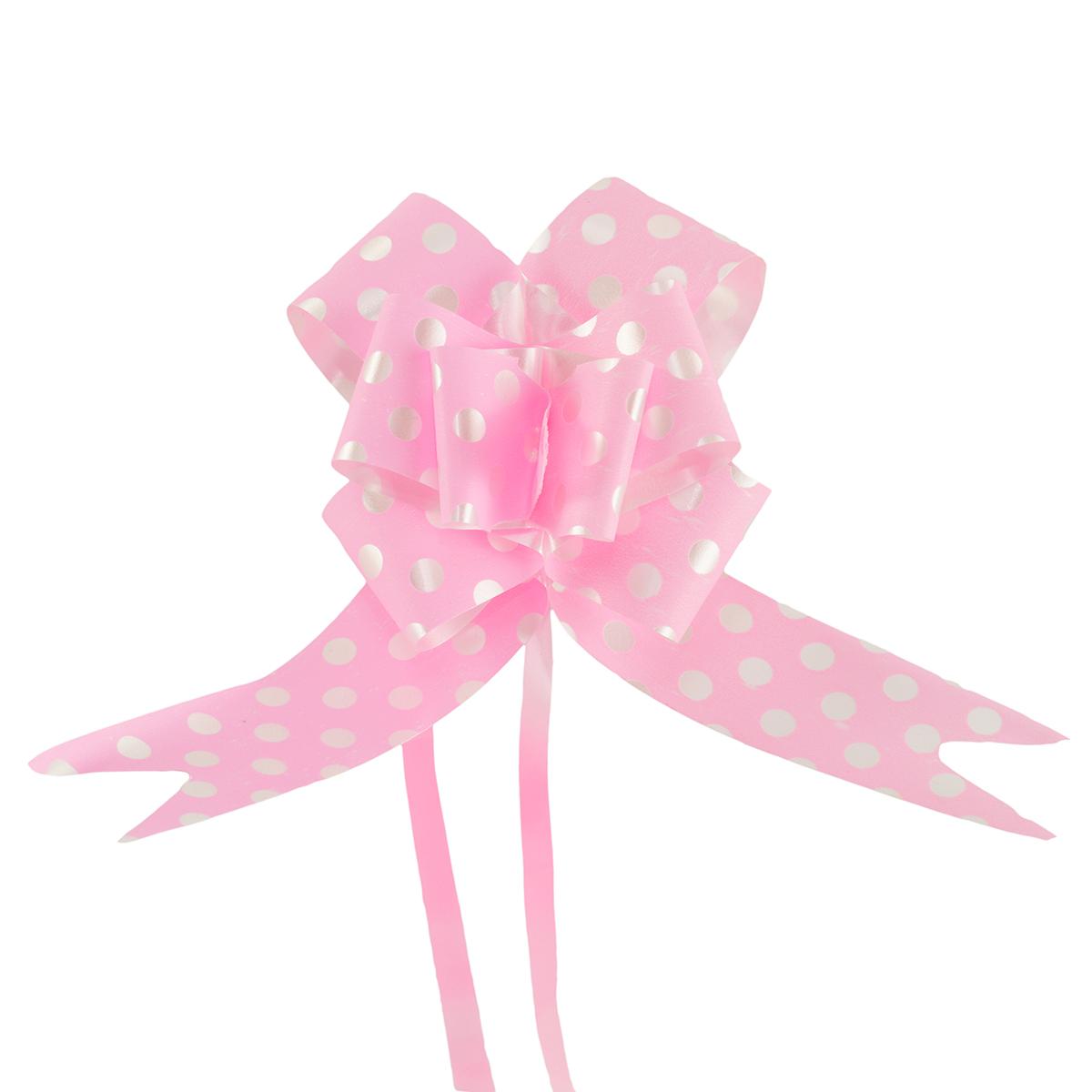Set 10 bucati Funda rapida cu buline roz