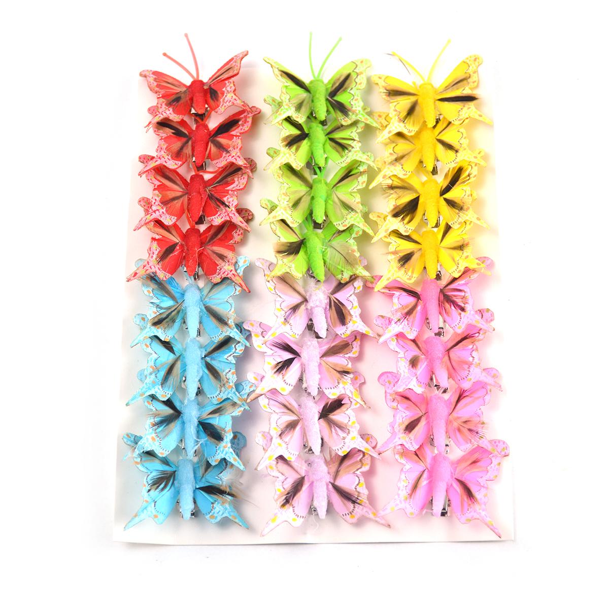 Set fluturi 5cm - 24buc Z52 - ambalaje si accesorii florale