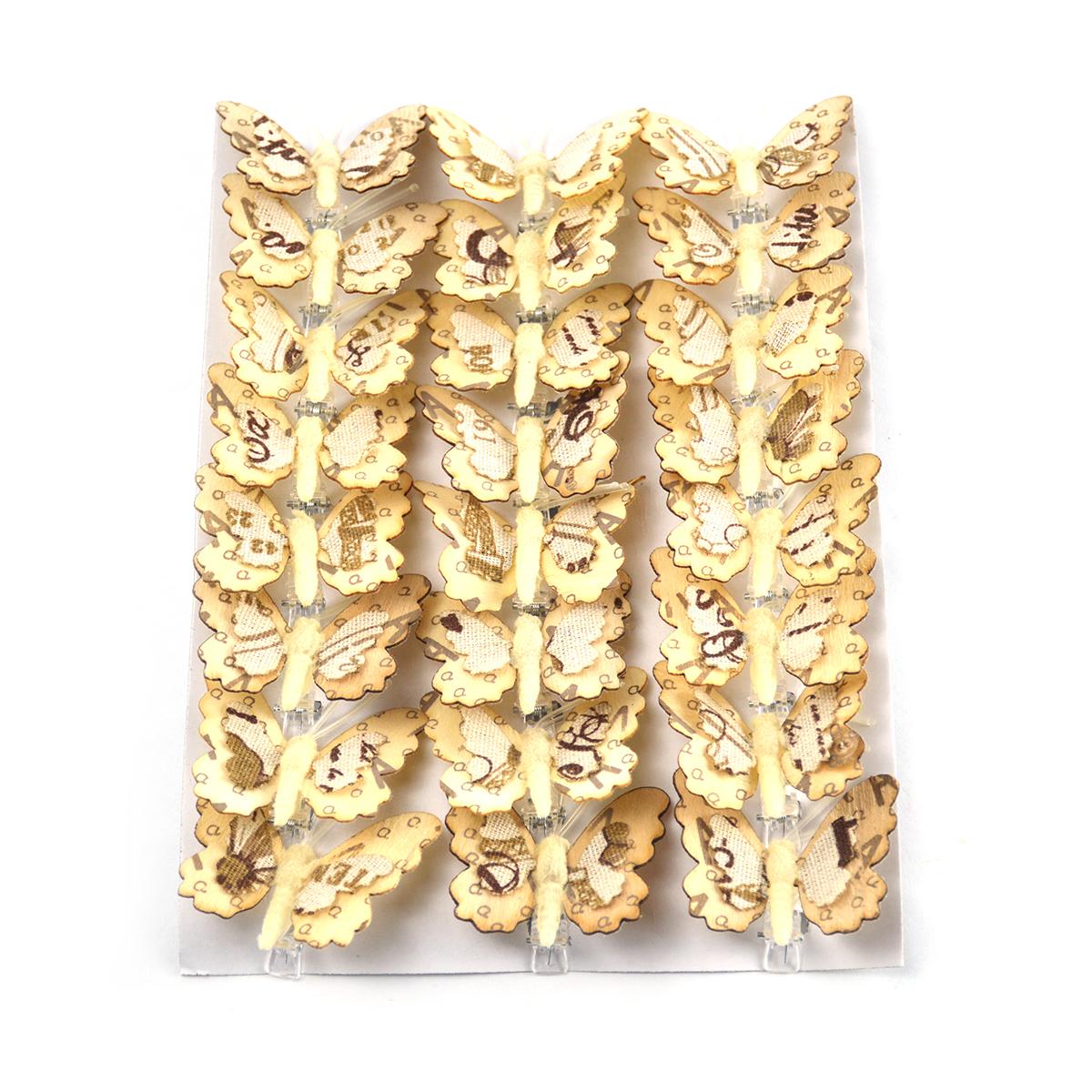 Set fluturi 5cm - 24buc Z54 - ambalaje si accesorii florale