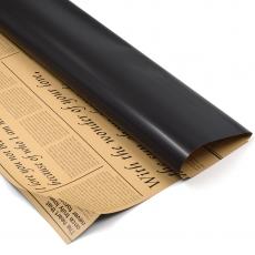 Celofan 2 fete ziar cu negru