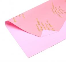 Celofan life goes on roz cu roz inchis