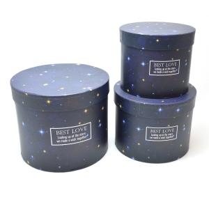 Set 3 cutii rotunde GALAXY albastru navy
