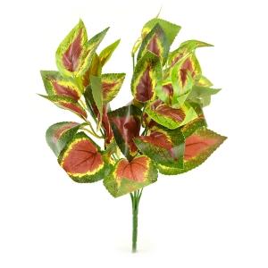 Ambalaje Flori ONLINE vinde Buchet Amaranth Verde cu Grena la pretul de 5.9 lei