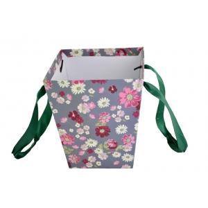 Ambalaje Flori ONLINE vinde Cutie Carton Tip Sacosa Gri cu Floricele la pretul de 7.9 lei